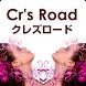 郡山 エステ Cr's Road 公式アプリ by イーモット開発