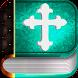 La Bible Louis Segond 21 by Holy Bibles