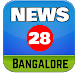 Bangalore News (News28) by 28Apps Company