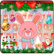 Cute Bunny Christmas Keyboard Theme