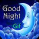 GIF Good Night by iKrish Labs