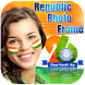 Republic Day Photo Frame 2018 by AndroiPhotolab