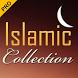 Islamic App Collection (Islam) by ImranQureshi.com