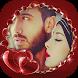 إطارات رومانسية لعيد الحب 2016 by Digital Maxyes app
