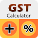 GST Calculator by Laxmisoft Technologies