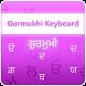 Gurmukhi Keyboard by KB Infotech