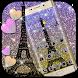 Eiffel Tower Shiny Glitter Theme