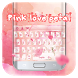 Pink love petal keyboard skin by Bestheme Keyboard Designer 3D &HD