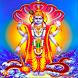 1008 names of lord Vishnu by ting ting tiding apps