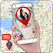 Mobile Number Location Tracker | Mobile Locator by Photo Video Desk