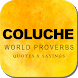 Citations de Coluche by genius bee