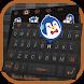 Black Business Keyboard - Simple, Easy and Cool by Fun Emoji Theme Creator