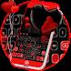 Red Love Hearts Keypad by Ajit Tikone