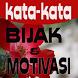 Kata Kata Bijak & Motivasi by ABGsarungan