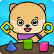 Shapes & colors toddlers games - kids puzzles free by Bimi Boo Kids - Games for boys and girls LLC