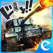 代號:雷霆行動 by Inch Interactive Entertainment(TW) Ltd 1