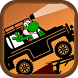 Yoshi Climber Island - Super Wooly Run World by HYDEV Inc LLC