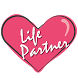 LifePartner.in Matrimony App by Life Partner India Matrimonial Services