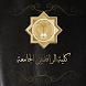 كلية الرافدين الجامعة by N IDEA