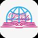 Lords School Diary by Tkxel Apps
