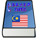 eKamus 马来文字典 Malay Chinese Dictionary by Apicel