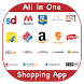 All in One Shopping App by SnapApp Developer