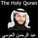 İnternetsiz Kuran-ı Kerim Oku by newbie developer