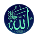 Amazing Islamic Wallpaper by ozora86
