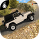 Offroad 4x4 Hill Driving - 3D Jeep Simulator 2017 by Tapination