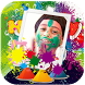 Happy Holi Photo Frames Editor by Laam Photography Photo Montage