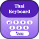 Thai Keyboard by KJ Infotech
