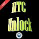 Unlock HTC Phone by Russetta