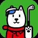 お父さんゴルフスコアproduced by GDO by SoftBank Corp.