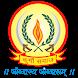 Akhil Bhartiy Kurmi Kshatriya Mahasabha