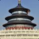 Ancient China HD by Acorn Studio