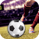 Football World Champion 2017 by Extremoid Apps