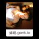 妹纸&gank.io:每天一张精选妹纸图 by drakeet