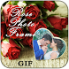 Rose GIF Photo Frame Editor by Mountain Pixels