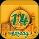 14 Mojzay(چودہ معجزے) by EvageSolutions