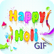 Holi GIF by iKrish Labs