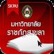 SKRU eBook by openserve