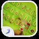 Emoji Keyboard-Fall in Love by EmojiTheme