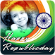 Republic Day Photo Frame 2017 by Mobile King Amit