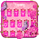 Pink Flowers Typany Keyboard by 3D / Animated Keyboard Themes