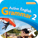 Active English Grammar 2nd 2 by Compass Publishing