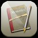 دفتر خاطرات رمزدار by ali armani