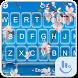 Sea of Sakura Keyboard Theme by Sexy Free Emoji Keyboard Theme