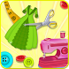 Princess Tailor Boutique by oxoapps.com