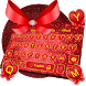 Rose Gold Bowknot Keyboard by Rainbow Internet Technology