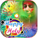 Happy Holi Photo frame 2018 by 2018 photovideo apps
